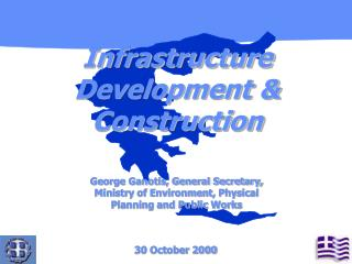 Infrastructure Development & Construction