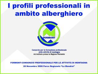 I profili professionali in ambito alberghiero