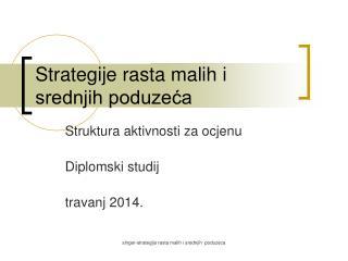 Strategije rasta malih i srednjih poduzeća