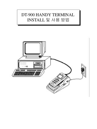 DT-900 HANDY TERMINAL  INSTALL  ? ?? ??