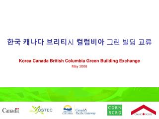 Korea Canada British Columbia Green Building Exchange May 2008