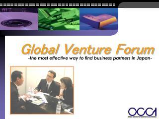 Global Venture Forum