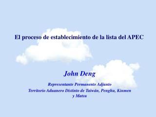 El proceso de establecimiento de la lista del APEC