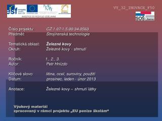 """Výukový materiál zpracovaný v rámci projektu """"EU peníze školám"""""""