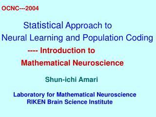 BRAIN biological science                        information science