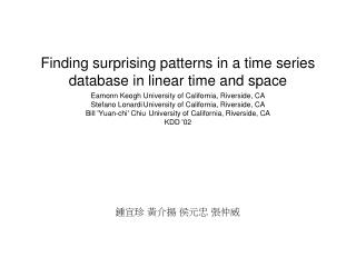 Finding surprising patterns in a time series database in linear time and space