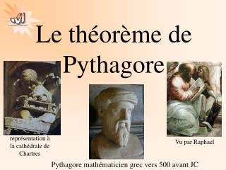 Le th�or�me de Pythagore