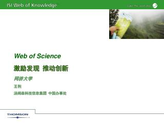 Web of Science ???? ???? ???? ?? ????????? ?????
