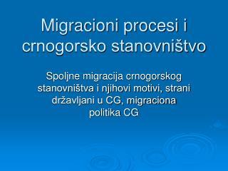 Migracioni procesi i crnogorsko stanovništvo