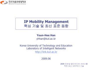 IP Mobility Management  핵심 기술 및 최신 표준 동향