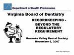 Virginia Board of Dentistry