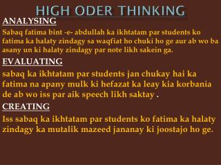 HIGH ODER THINKING