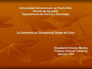 Universidad Interamericana de Puerto Rico Recinto de Aguadilla