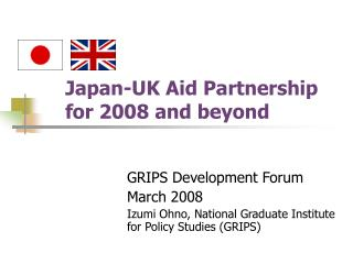 Japan-UK Aid Partnership for 2008 and beyond