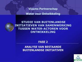 Vlaams Partnerschap Water voor Ontwikkeling