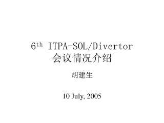 6 th  ITPA-SOL/Divertor  会议情况介绍