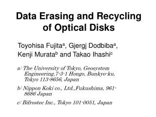 Data Erasing and Recycling of Optical Disks