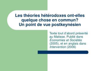 Les théories hétérodoxes ont-elles quelque chose en commun? Un point de vue postkeynésien