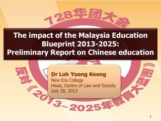 The impact of the Malaysia Education Blueprint 2013-2025:  Preliminary Report on Chinese education