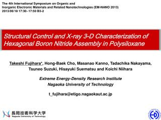 The 4th International Symposium on Organic and