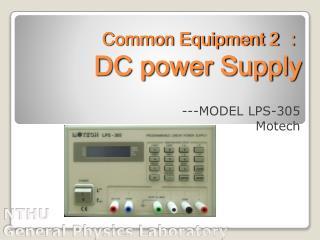 Common Equipment 2  : DC power Supply