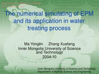The numerical simulating of EPM and its application in water treating process