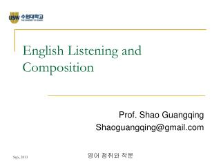 English Listening and Composition
