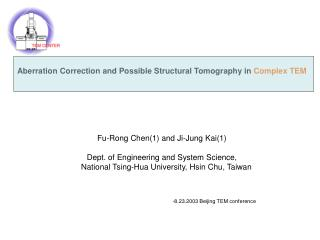 Aberration Correction and Possible Structural Tomography in  Complex TEM