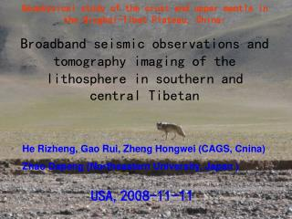 Geophysical study of the crust and upper mantle in the Qinghai-Tibet Plateau, China: