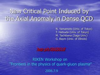 New Critical Point Induced by the Axial Anomaly in Dense QCD