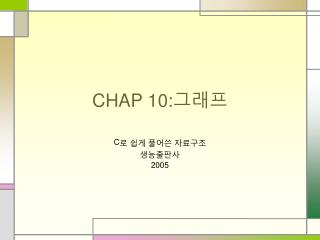 CHAP 10: