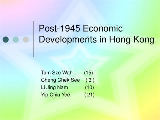 Post-1945 Economic Developments in Hong Kong