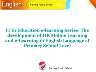 Fanling Public School