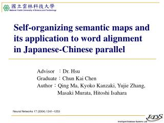 Self-organizing semantic maps and its application to word alignment in Japanese-Chinese parallel
