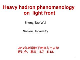 Heavy hadron phenomenology  on  light front