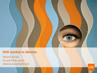 DVD market in Ukraine