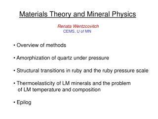 Materials Theory and Mineral Physics