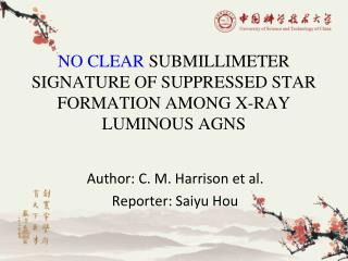 NO CLEAR  SUBMILLIMETER SIGNATURE OF SUPPRESSED STAR FORMATION AMONG X-RAY LUMINOUS AGNS