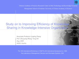 Study on to Improving Efficiency of Knowledge Sharing in Knowledge-Intensive Organization