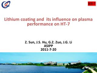Lithium coating and  its influence on plasma performance on HT-7