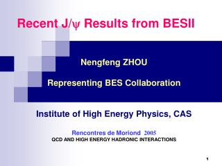 Recent J/  Results from BESII