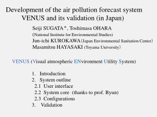 Development of the air pollution forecast system              VENUS and its validation (in Japan)