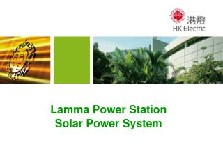 Lamma Power Station  Solar Power System