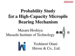 Masaru Hoshiya Musashi Institute of Technology