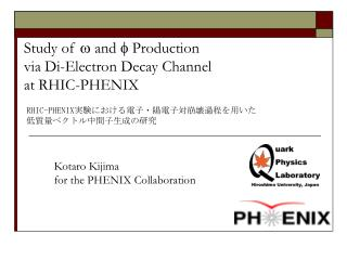 Study of   and   Production  via Di-Electron Decay Channel  at RHIC-PHENIX