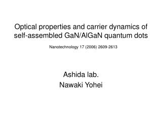Optical properties and carrier dynamics of self-assembled GaN/AlGaN quantum dots