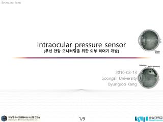 Intraocular pressure sensor [ 무선  안압  모니터링을 위한 외부 리더기 개발 ]