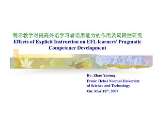By: Zhao Yurong From: Hebei Normal University of Science and Technology On: May,18 th , 2007