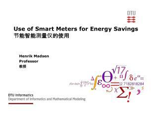 Use of Smart Meters for Energy Savings 节能智能测量仪的使用