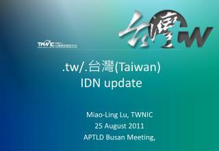 .tw/. 台灣 (Taiwan) IDN update